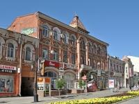 Самара, Ленинградская ул, дом 55