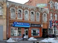 Самара, Ленинградская ул, дом 57