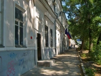 neighbour house: st. Lev Tolstoy, house 16. office building