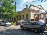 Самара, Льва Толстого ул, дом 17