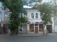 Samara, Lev Tolstoy st, house 95. Apartment house with a store on the ground-floor
