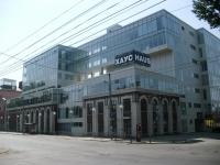 Самара, офисное здание Капитал хаус, улица Льва Толстого, дом 123