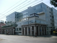 Samara, office building Капитал хаус, Lev Tolstoy st, house 123