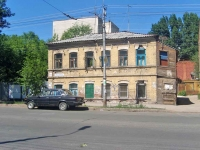 neighbour house: st. Lev Tolstoy, house 124. Apartment house