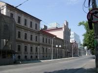 Samara, governing bodies Управление Министерства юстиции РФ по Самарской области, Lev Tolstoy st, house 125