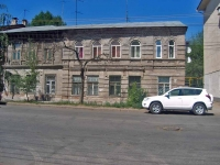 neighbour house: st. Lev Tolstoy, house 128. Apartment house