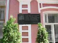 Самара, дом 142улица Льва Толстого, дом 142