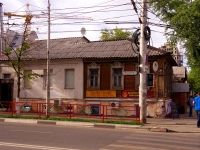 neighbour house: st. Lev Tolstoy, house 76. Apartment house