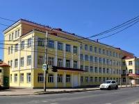 Самара, Льва Толстого ул, дом 47