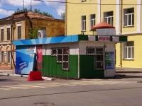 Самара, Льва Толстого ул, дом 49