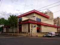 Самара, улица Братьев Коростелевых. строящееся здание