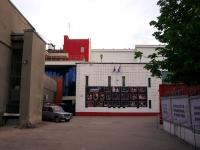 Samara, theatre Самарский театр юного зрителя, Lev Tolstoy st, house 109
