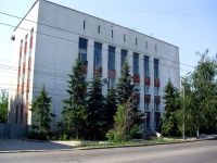 neighbour house: st. Lev Tolstoy, house 115. court Железнодорожный районный суд г. Самары