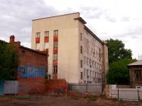 萨马拉市, 法院 Железнодорожный районный суд г. Самары, Lev Tolstoy st, 房屋 115