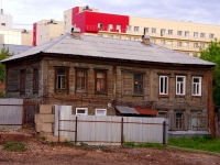 neighbour house: st. Lev Tolstoy, house 119. Apartment house