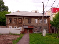 Samara, Lev Tolstoy st, house 119. Apartment house