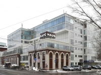 neighbour house: st. Lev Tolstoy, house 123. office building Капитал хаус