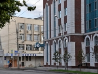 Samara, Lev Tolstoy st, house 131. office building