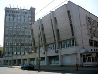 Samara, Lev Tolstoy st, house 135. office building