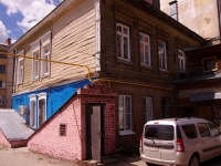 Samara, Lev Tolstoy st, house 60. Private house