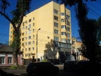 Samara, Lev Tolstoy st, house 66А. Apartment house