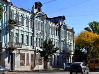 Samara, Lev Tolstoy st, house 72. vacant building
