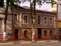 neighbour house: st. Lev Tolstoy, house 74. Apartment house