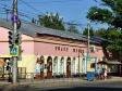萨马拉市, Lev Tolstoy st, 房屋82