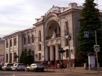 neighbour house: st. Lev Tolstoy, house 94. community center ДК Железнодорожников им А.С.Пушкина