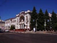 隔壁房屋: st. Lev Tolstoy, 房屋 94. 文化宫 ДК Железнодорожников им А.С.Пушкина