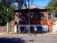 Самара, улица Льва Толстого, дом 112. многоквартирный дом