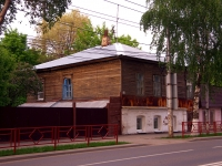 neighbour house: st. Lev Tolstoy, house 112. Apartment house
