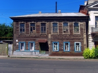 Samara, Lev Tolstoy st, house 116. Apartment house