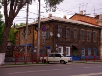 neighbour house: st. Lev Tolstoy, house 116. Apartment house