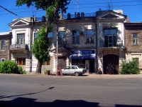 Samara, Lev Tolstoy st, house 118. Apartment house with a store on the ground-floor