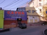 "Samara, Social and welfare services Сауна ""Парус"", Lev Tolstoy st, house 10"