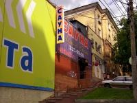 "Samara, Social and welfare services Сауна ""Лелик и Болик"", Lev Tolstoy st, house 10"