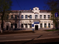 Samara, Lev Tolstoy st, house 16. office building