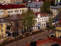 Samara, st Lev Tolstoy, house 16. office building