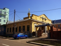 Samara, parish Самарская старообрядческая община древлянской поморской церкви, Lev Tolstoy st, house 17
