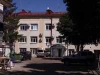 Samara, st Lev Tolstoy, house 18А. office building