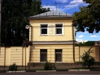 Samara,   Департамент управления имуществом  Администрации г.о. Самара, Lev Tolstoy st, house 22