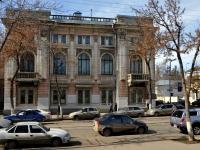 Samara, Lev Tolstoy st, house 25. multi-purpose building