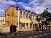 萨马拉市, 管理机关 Департамент образования Администрации г.о. Самара, Lev Tolstoy st, 房屋 26