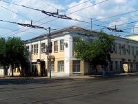 Самара, Льва Толстого ул, дом 26