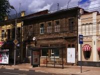 Samara, st Lev Tolstoy, house 28. Apartment house
