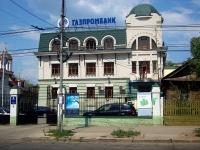 "Samara, bank ""Газпромбанк"", Lev Tolstoy st, house 30А"