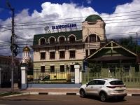 """Самара, банк """"Газпромбанк"""", улица Льва Толстого, дом 30А"""