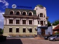 Samara, st Lev Tolstoy, house 30А. bank