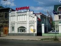 萨马拉市, Lev Tolstoy st, 房屋 30Б. 咖啡馆/酒吧